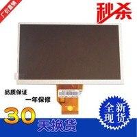 אולם בית הספר R5 A8 Lu Qiya V6 + v8 + הוראת סיפור מכונת מסך תצוגת מסך LCD 7 inch