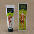 Disaar fever weakness in massage cream massage neck stiffness muscles injury rapid pain relief  f