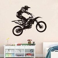 スタントバイクレーサービニールウォールステッカー家の装飾リビングルームのベッドルーム装飾壁飾りシール自己粘着壁紙