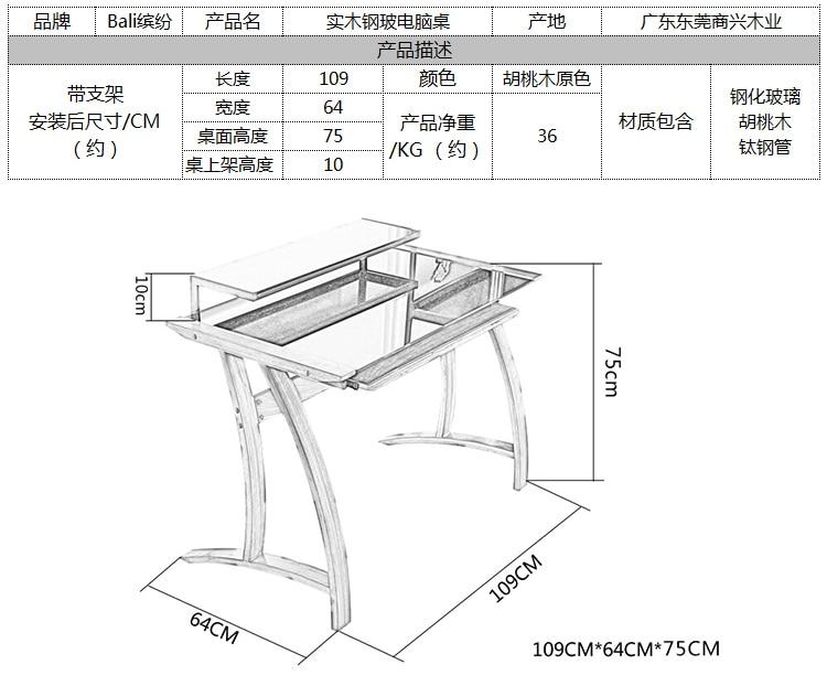 Купить с кэшбэком Toughened glass desktop all-in-one computer desk. Solid wood desk.