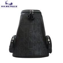 Hkmenglu Алфавит шелкография портативный плечо женщины и мужчины сумка большая емкость дамы рюкзак высокого класса PU на молнии для девочек Сумка 6