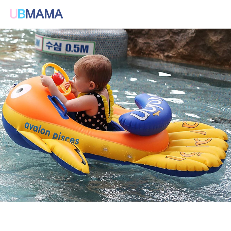 2016 Safety Baby Infant Swimming Float Inflatable Adjustable Sunshade Seat Boat Ring Swim Pool A212 portable summer baby kids cartoon safety swimming ring inflatable swim float water fun pool toys swim ring seat boat water sport