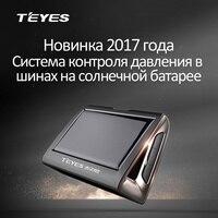 Teyes 2017 tpms車オートワイヤレスタイヤ空気圧モニタリングシステムソーラーパワーデジタルlcdカラーディスプレイ付き4内部/外部