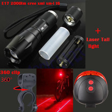 Walkfire E17 2000 Lumens XML T6 LED Zoomable Flashlight Cycling MTB Bicycle Rear Lamp Mountain Bike Laser Tail Light +360 clip