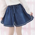 Mori Girl Women Denim Slit Skirts High Waist 2017 Spring Embroidery Patterns Cute Casual Blue A-Line Above Knee Mini Skirt