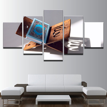Wall Picture Print Painting 5 Panel The Koran Modular Poster Canvas Frame Art Islam For Living Room Home Decoration Artwork