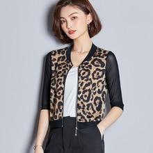 New Fashion Women All-match Zipper Short Type Leopard Casual Jackets Coats