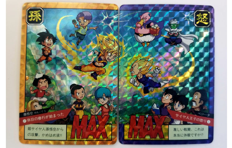 Dragon Ball Super Ultra Instinct 14 Limit BREAK Action Figures Commemorative Edition Game Flash Card Collection Cards