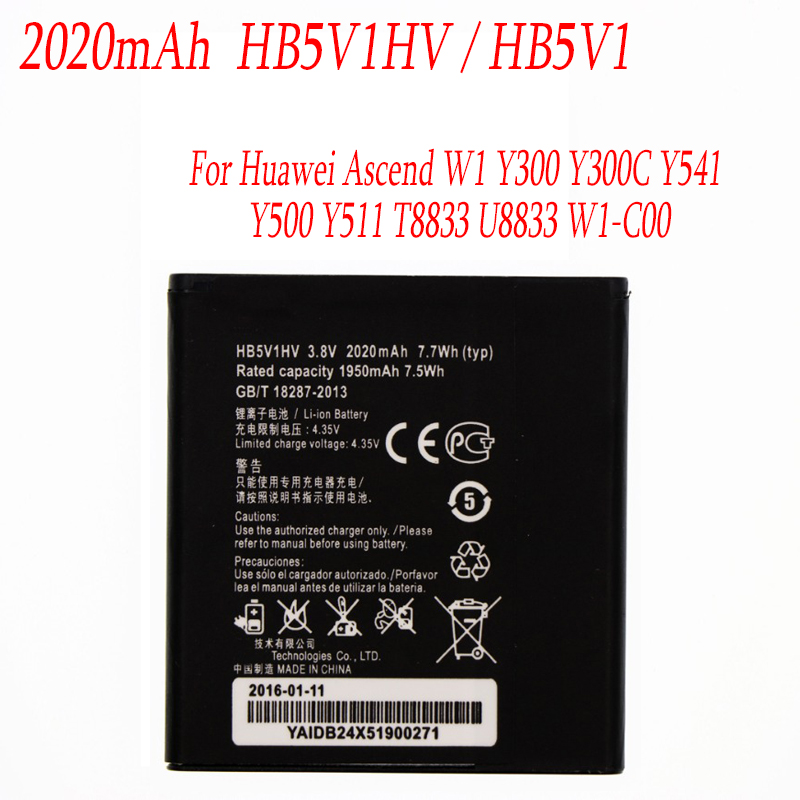 HB5V1/HB5V1HV Battery For Huawei Ascend W1 Y300 Y300C Y541 Y500 Y511 T8833  U8833 Batterie Accumulator HB5R1/HB5N1H/HB5F1H/HB4W1