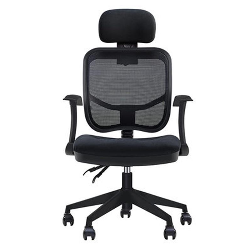 все цены на Computer home office ergonomic mesh cloth swivel foot boss staff chairs free Send Russia for free