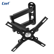 Adjustable TV Mount Mounts Cantilever Functional Liquid Crystal TV Telescopic Rotating Display Pylon for15 - 40 Inch LED/LCD TV