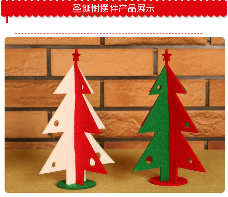2016 real christmas decorations for home 2pcslot newest diy christmas indoor decoration supplies tree 21x14cm free shipping in christmas from home garden - Christmas Indoor Decorations Sale
