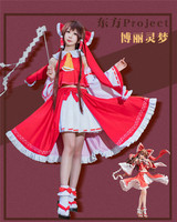 Popular TouHou Project Cosplay Costume Hakurei Reimu Cos Cute witch Dress sweet and Lovely style A