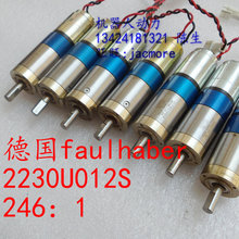 second hand Used German original Faulhaber 2230U012S  camera arm motor Coreless gear motor