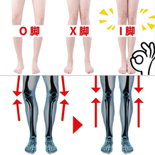 1 Pairs New Hot Men Women Silicone O / X Legs Correction Cushion Orthopedic Insoles Support