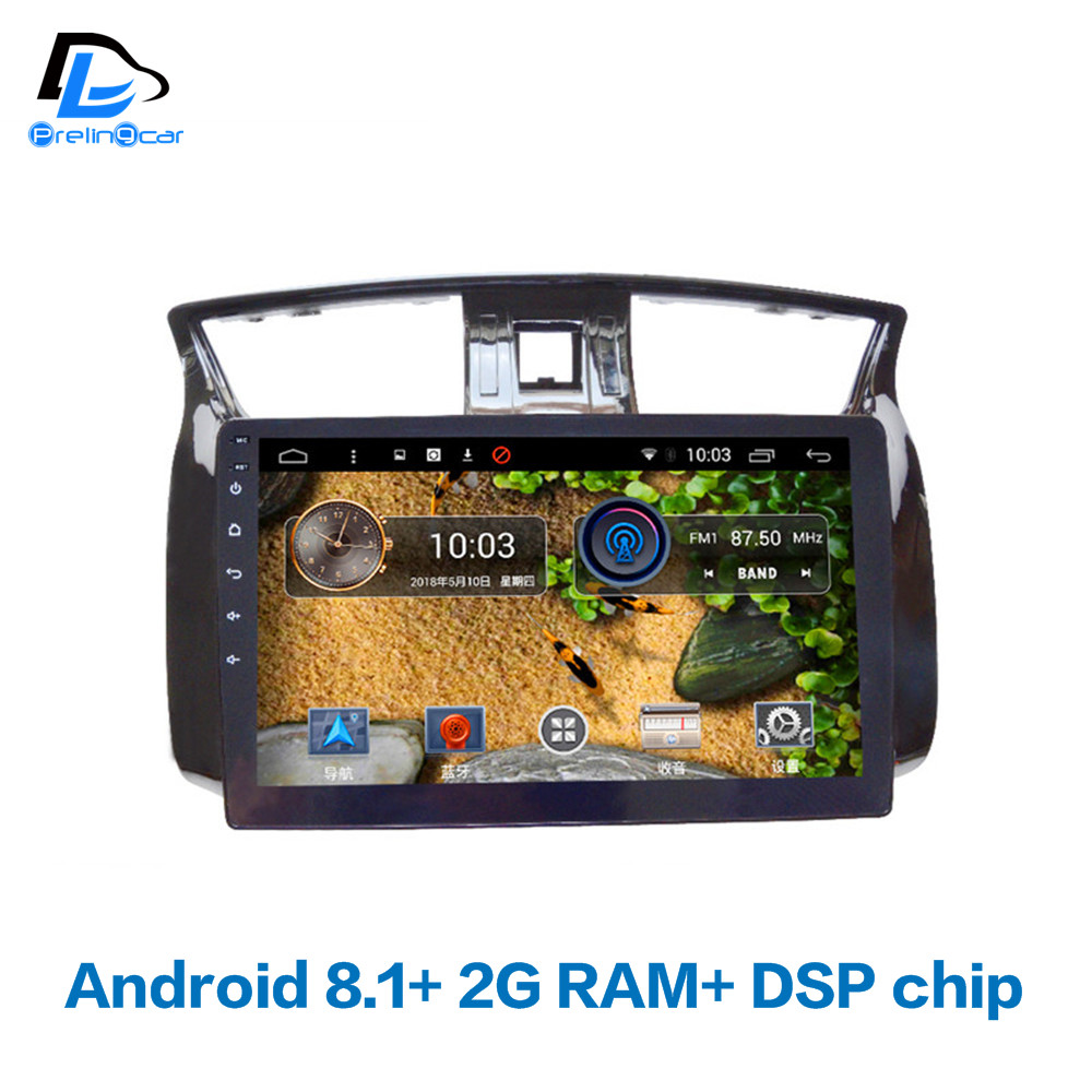 4G LTE Android 8.1 car gps multimedia video radio player in dash for Nissan Sentra black UV 2012-2015  years navigation stereo4G LTE Android 8.1 car gps multimedia video radio player in dash for Nissan Sentra black UV 2012-2015  years navigation stereo