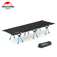 цена на Naturehike Lightweight Foldable Portable Compact Camping Cot Folding Camp Bed Backpacking Travel Tent Sleeping Cot