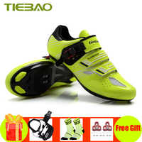 Tiebao pro cycling shoes road men women self-locking SPD-SL pedals breathable superstar zapatillas deportivas hombre bike shoes