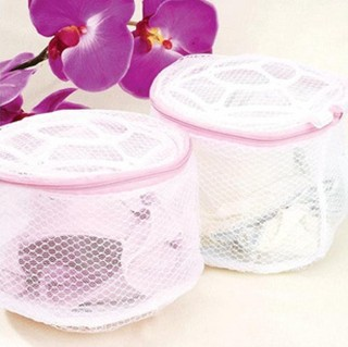 Useful Home Cleaning Tool Bra Lingerie Wash Laundry Bags Home Using Clothes Washing Net