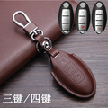 Leather Car Accessories Key Case Key Bag For Nissan Teana Tiida Sylphy Sunny X-Trail Infiniti Remote Key holder Key ProtectCover