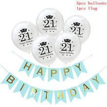 6pcs/set 21st Balloons Sequins Latex Blue Birthday Flag Engagement Party Events DIY Decoration