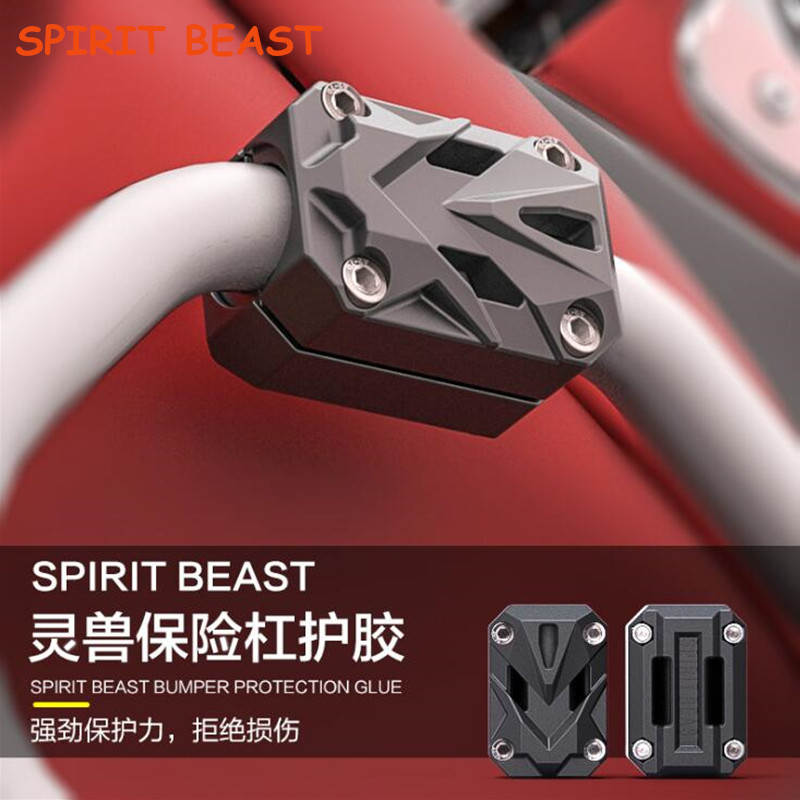 SPIRIT BEAST Motocross Motorcycle Cradle Falling Rubber Bumper Protection Rubber Modified Accessories