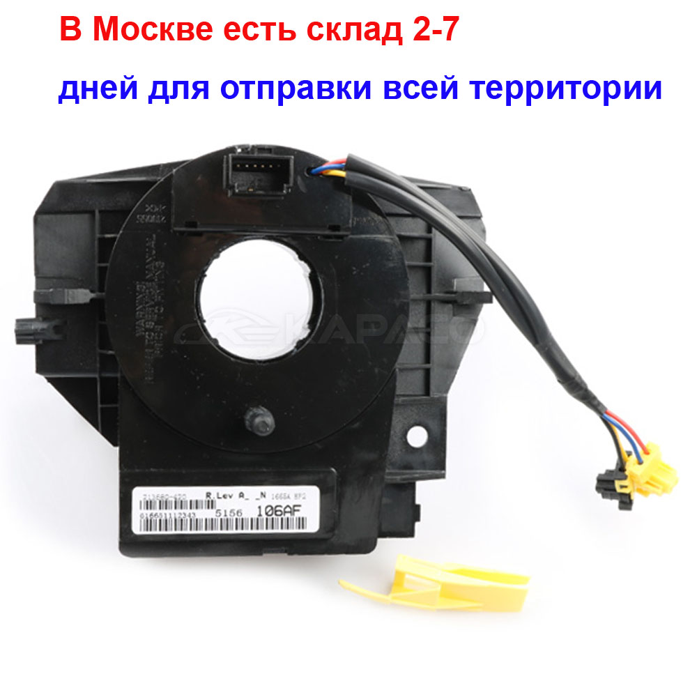 5156106AF 5156106 05156106AD 05156106AB 68003216AD SPRG Cable For 2007-2016 Chrysler Dodge Chrysler Without ESP