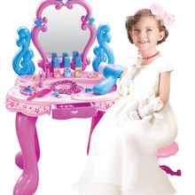 Simulation Dresser Children's Puzzle Toy Makeup Table Set Does Not Include Seat Children's Gift Children's Table Pink