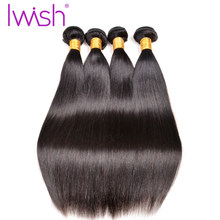 Straight Hair Bundles Brazilian Hair Weave Bundles 1/ 3 Bundle Hair Iwish Human Natural Color 10-28inch Non Remy Hair(China)