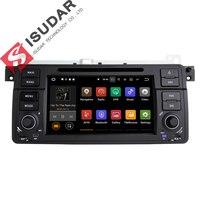 Commercio all'ingrosso! due Din 7 Pollice Android 7.1 Lettore DVD Dell'automobile Per BMW/E46/M3/MG/ZT/Rover 75 Wifi Supporto DAB GPS Navigation Radio FM