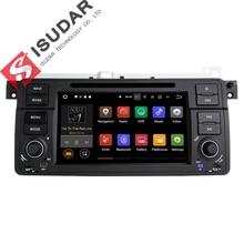 En gros! deux Din 7 Pouce Android 7.1 Lecteur DVD de Voiture Pour BMW/E46/M3/MG/ZT/Rover 75 Wifi Soutien DAB GPS Navigation Radio FM