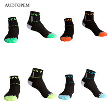 Top Quality 5 Colors New Arrival Style 1Pairs/lot Men Socks Classic Business Mens Sports 2019 Fashion