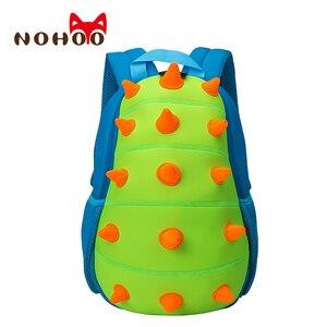 Image 2 - Nohoo crianças sacos de escola crianças bebê 3d dinossauro mochila da criança mochilas para meninos meninas dinossauro bookbag dos desenhos animados brinquedos saco