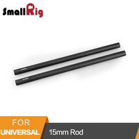 SmallRig 15mm Carbon Fiber Rod 30cm 12 inch Long For 15mm Rod Clamp/Support System, Pack of 2 pcs 851