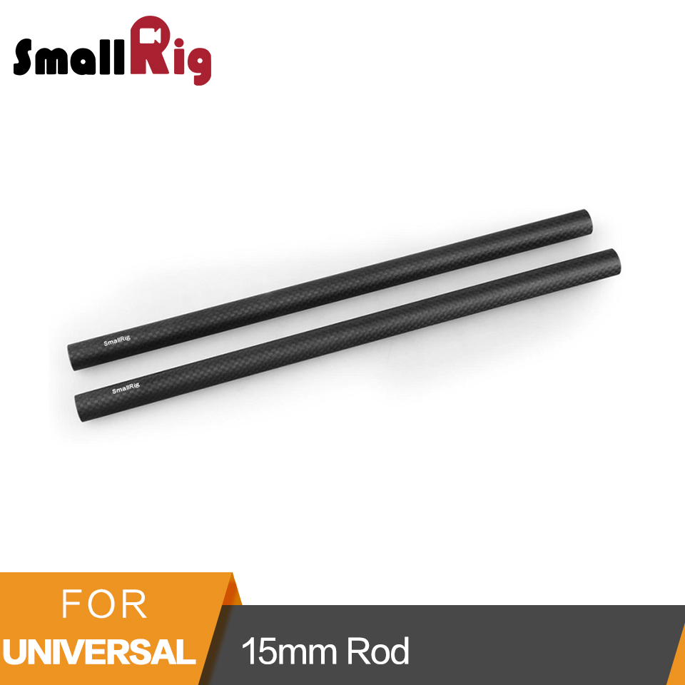 SmallRig 15mm Carbon Fiber Rod 30cm 12 inch Long For 15mm Rod Clamp/Support System, Pack of 2 pcs - 851