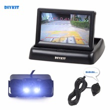 DIYKIT four.three Inch Automobile Reversing Digicam Package Again Up Automobile Monitor LCD Show Parking Radar Sensor 2 in 1 Automobile Digicam Parking System