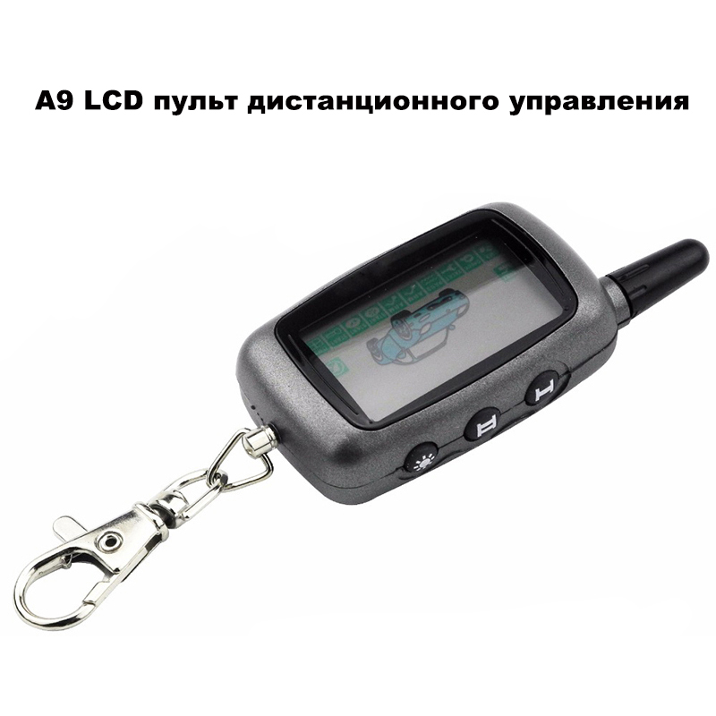 Newest A9 LCD Remote Controller Keychain For Vehicle Security Two Way Car Alarm For StarLine A9