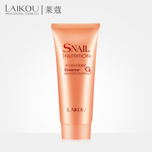 LAIKOU Snail Essence Multi Effects Face Cleaners Gel Treatment Acne Pimples Remove Blackheads Whitening Facial