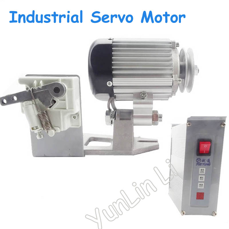 Industrial Servo Motor without Needle Position Electric Motor Energy Saving Motor QLS-22-550 industrial sewing machine servo motor without with needle position electric motor energy saving motor