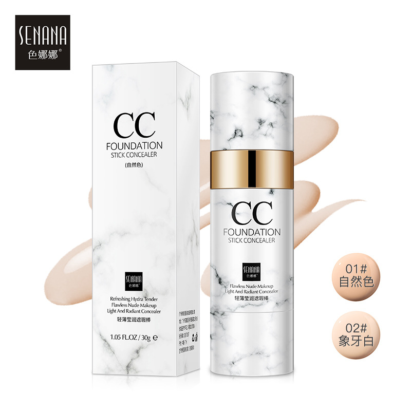 cc cream air cushion BB Concealer Moisturizing Foundation Whitening Makeup Bare For Face Beauty Makeup Korean Cosmetic image