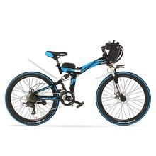 K660 высокоуглеродистая стальная рама, 21 скорость, 26 дюймов, 36/48 в 240 Вт, складной электровелосипед, передний и задний дисковый тормоз, E Bike