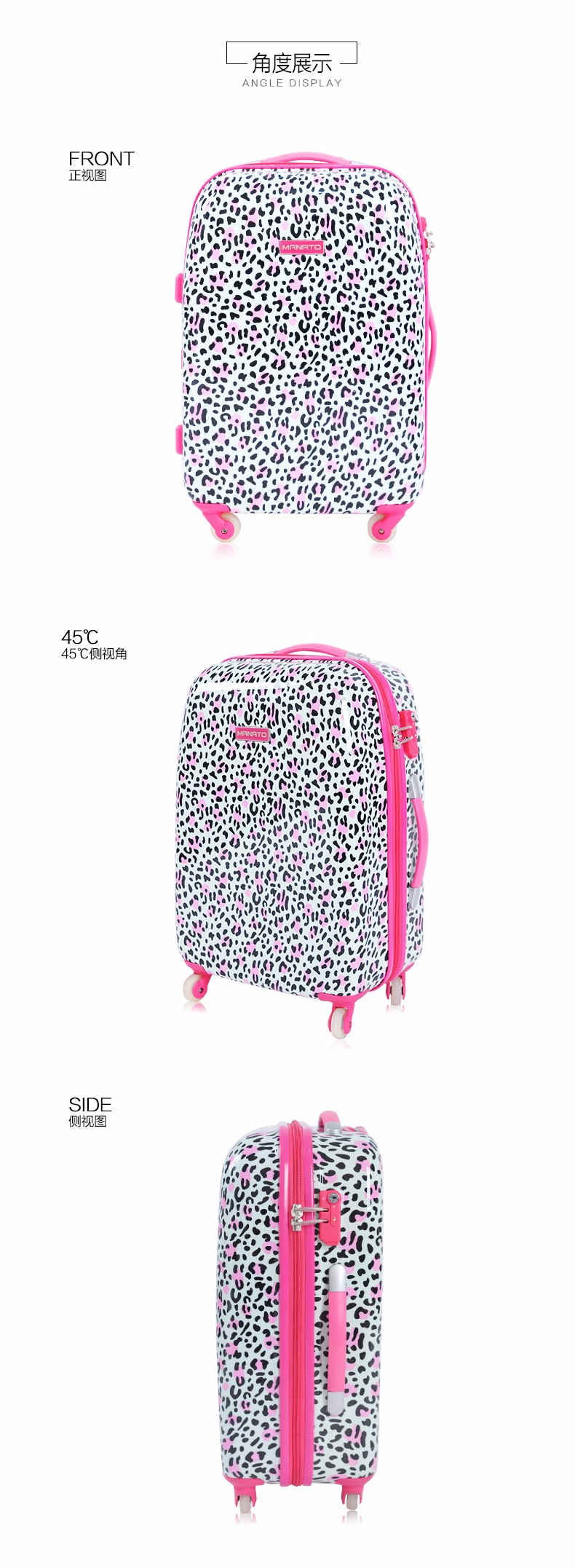 Manato Women\'s Luggage 22 Inch ABS Travel Luggage Leopard Fshion Trolley Suitcase Board Chassis Caster Cute Cartoon Luggage