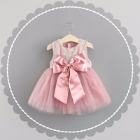 2018 Summer Baby Girl Princess Dress Korean Little Girl Dress Fashion Europe And The United States