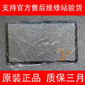 TOUCH LCD For SAMSUNG  DP500 DP500A2D  DP500A2D-K01ZA  DP500A2D-S02FR screen  ALL IN ONE PC