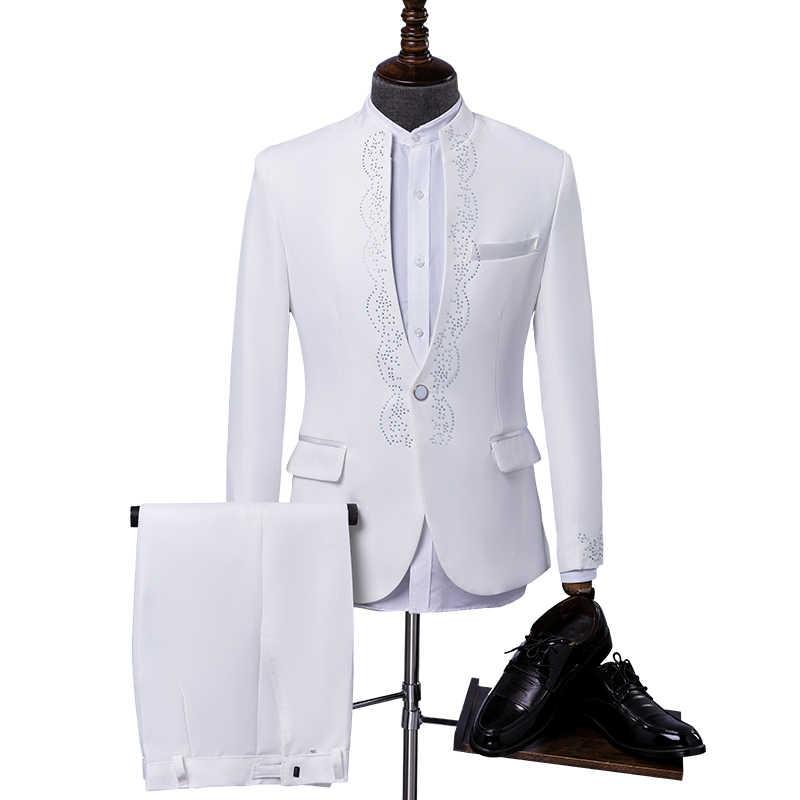 白キラキラクリスタル男性のスーツスリムブレザーフォーマルなウェディングウエディング歌手の衣装歌手コーラスホストのパフォーマンスステージ衣装