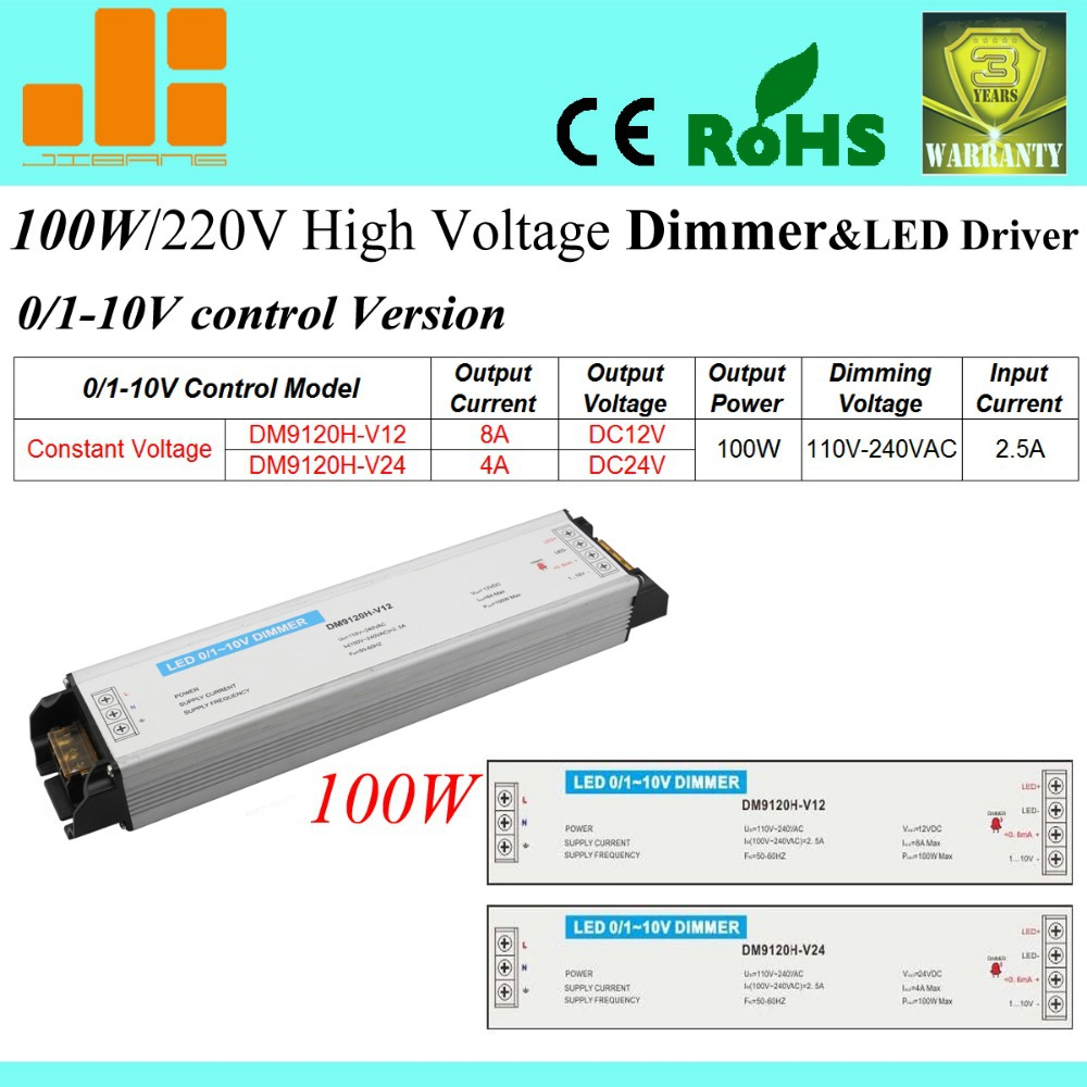 Free Shipping Hot sale 100W dimming LED driver, 0-10V Dimmable switch, 220V LED driver, 1 channel DM9120H-V series motorcycle front brake master cylinder brake lever