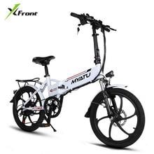 Nowy X-z przodu marki rama Aluminiowa 20 cal rower elektryczny 6 prędkość składany mini ebike 48 V 250 W bateria litowa rower elektryczny