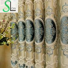 Slow Soul Blue Coffee Luxury European Style Curtains Jacquard Gold Embroidered Curtain Bedroom Europe Tulle For Living Room slow soul white blue yellow jasmine curtain fabric embroidered floral kitchen curtains for living room tulle bedroom and luxury