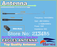 SMA Male Connector Harvest RH779 Dual Band 144/430MHz Telescopic Antenna