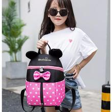 New Cartoon Backpack Minnie Mickey Print Schoolbag Kindergarten/Primary School K
